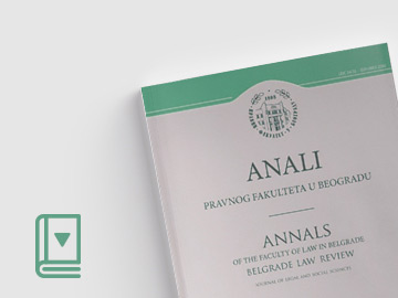 Annals 1994 | Vol 42 | 1-2 ✲