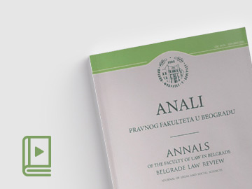 Annals 2020 | Vol 68